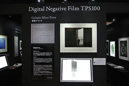 PHOTONEXT 2013展示会場で!_b0194208_21545022.jpg