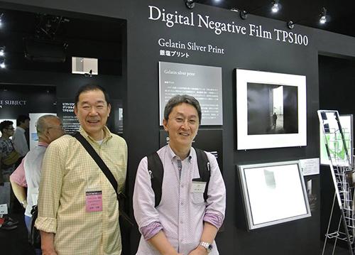 PHOTONEXT 2013展示会場で!_b0194208_2155820.jpg