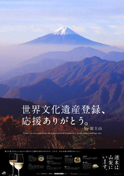 a0158609_1612399.jpg