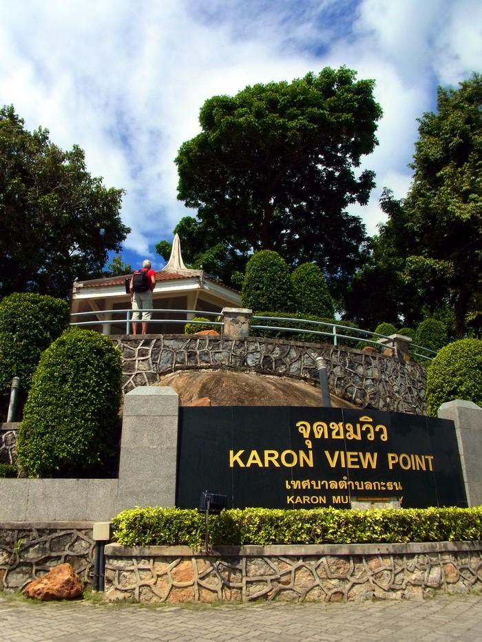 プーケット島カロン・ビューポイント(Karon View Point)_d0116009_166387.jpg