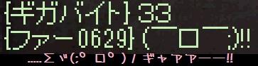 f0072010_1392666.jpg