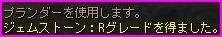 b0062614_4103163.jpg