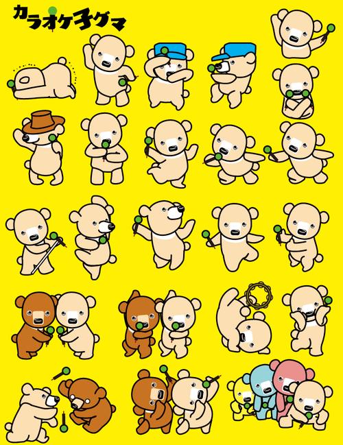 DAM CAMERA アプリで無料ダウンロード!カラオケ子部屋(子ベアー)!!!_a0039720_12192525.jpg