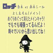 b0236120_2241223.jpg