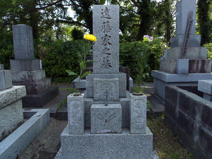 Japan for the first time in 8 years - visited our grave_e0202828_8452135.jpg