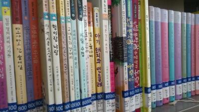 韓国の小学校見学_c0127029_235124.jpg