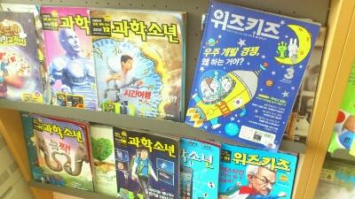韓国の小学校見学_c0127029_2353033.jpg