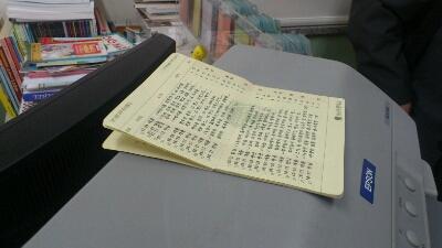 韓国の小学校見学_c0127029_2363623.jpg