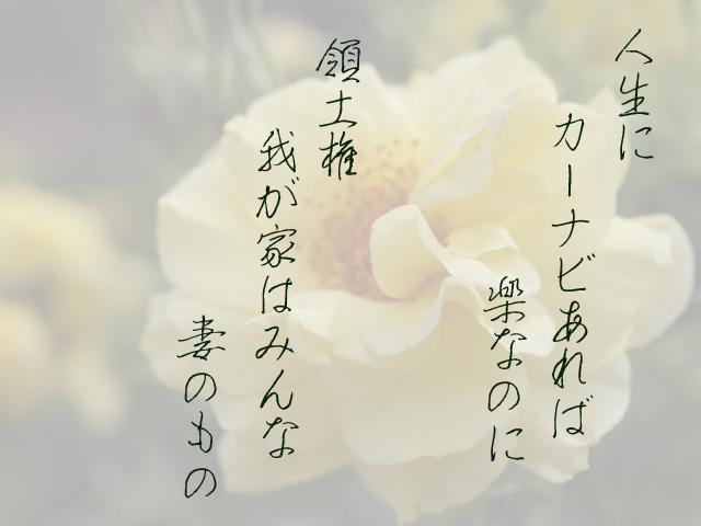 f0103534_22135017.jpg