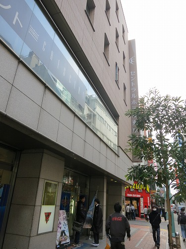2月 セントラルホテル東京_a0055835_2045264.jpg