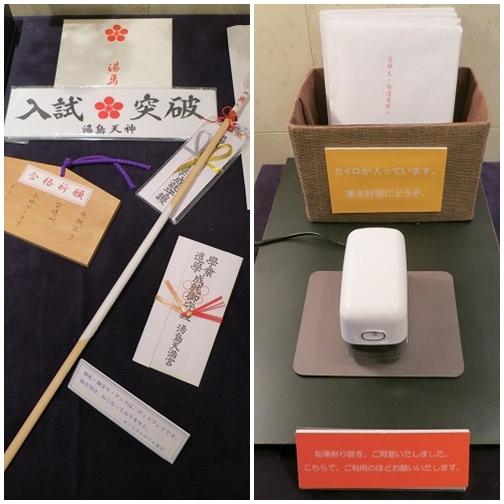 2月 セントラルホテル東京_a0055835_2052057.jpg