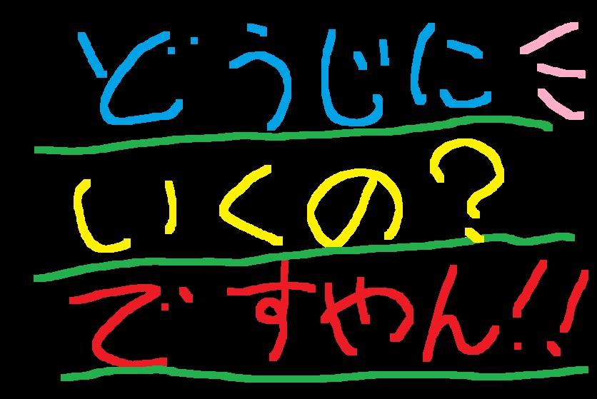 f0056935_19345745.jpg