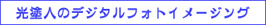 f0160440_1601957.jpg