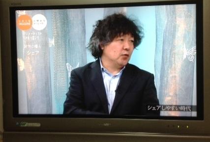 茂木健一郎 ~熱い男WORLD~ _c0217853_105804.jpg
