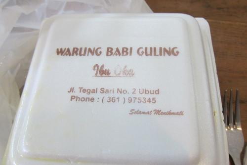 Bali-8._c0153966_10141472.jpg