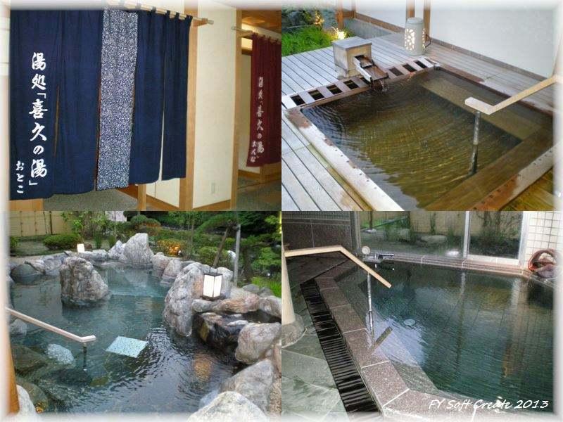 ◆ 2007年 夏 東北温泉めぐり 3日目_d0316868_11213343.jpg