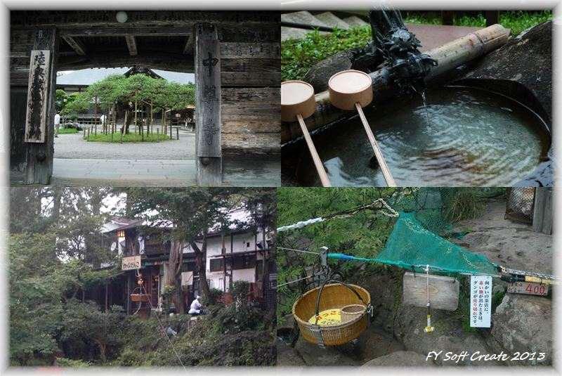 ◆ 2007年 夏 東北温泉めぐり 4日目_d0316868_12543687.jpg