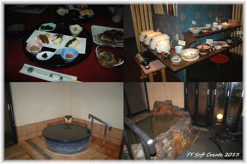 ◆ 2007年 夏 東北温泉めぐり 4日目_d0316868_16151998.jpg