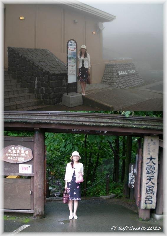◆ 2007年 夏 東北温泉めぐり 5日目_d0316868_20312165.jpg