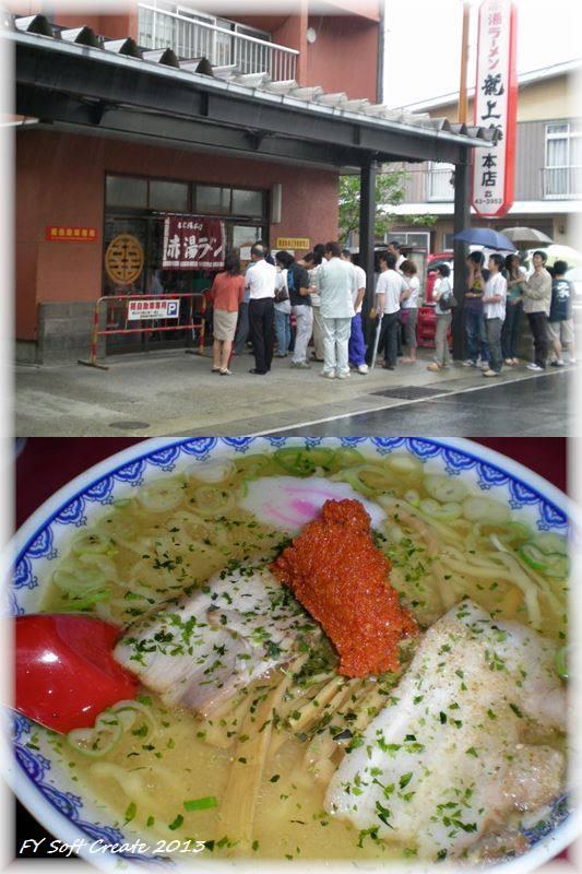 ◆ 2007年 夏 東北温泉めぐり 5日目_d0316868_20313977.jpg