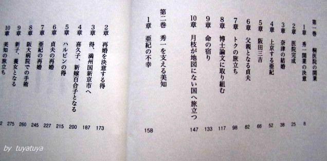 b0245877_18134387.jpg