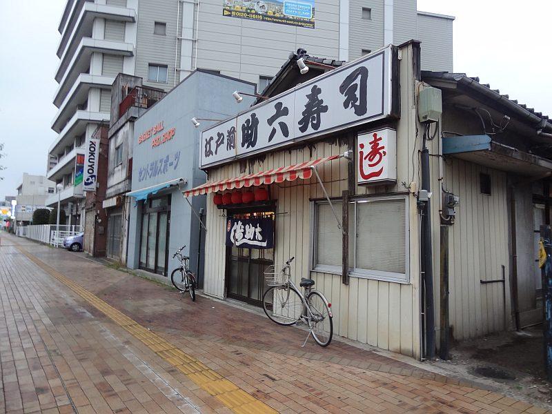 sokoのマスターとお寿司屋さんに行ってきました。_e0187286_1131129.jpg