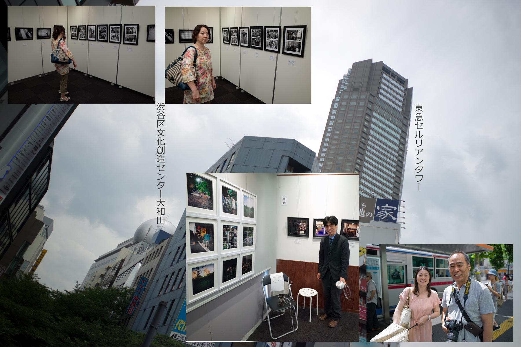 妻と写真展へ。_a0271402_830587.jpg