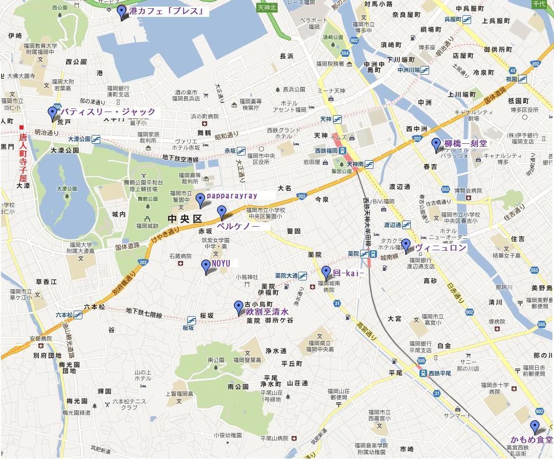 福岡の美味しいお店TOP10 2013_d0116009_840141.jpg