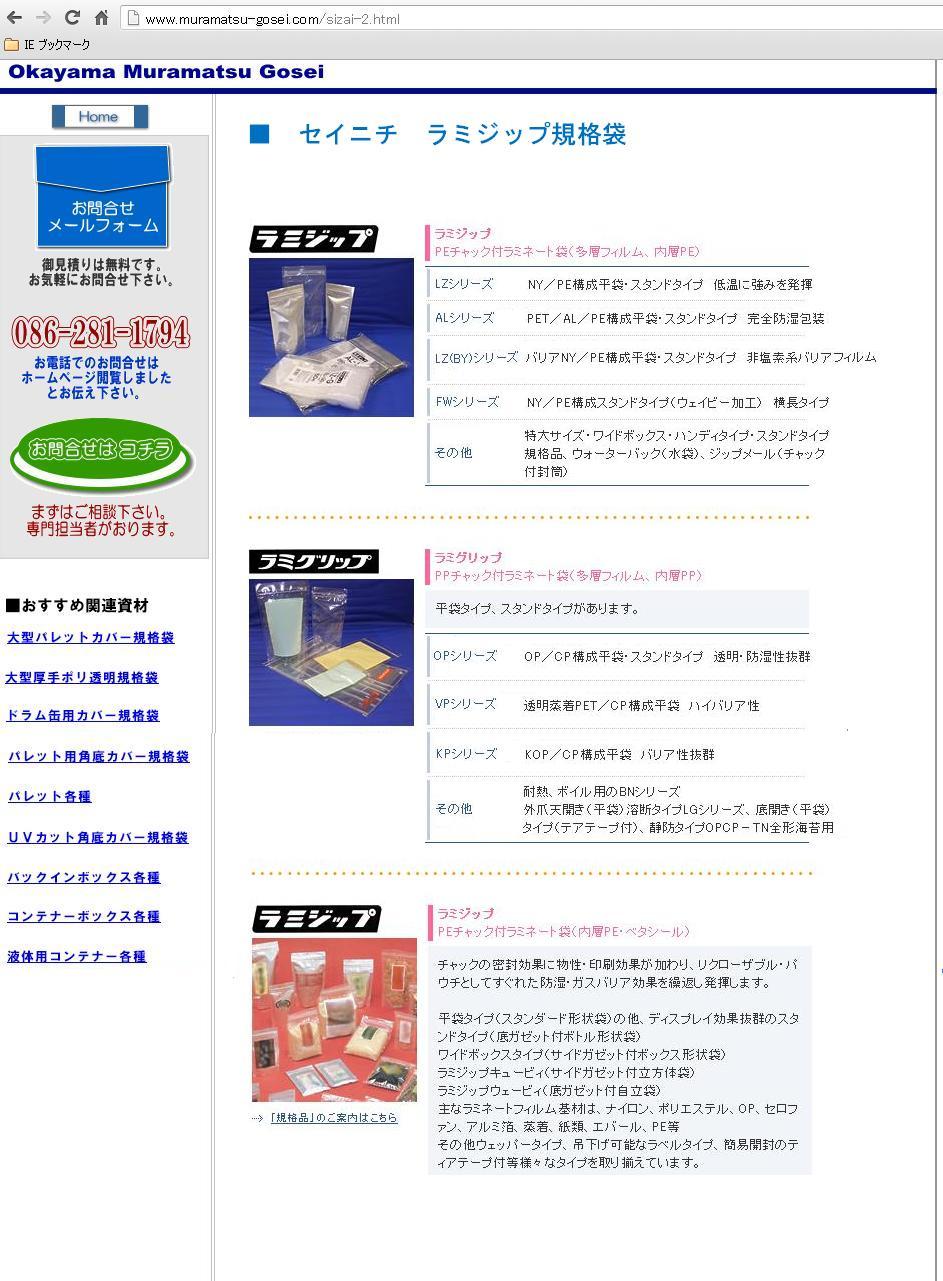 f0224009_1002021.jpg