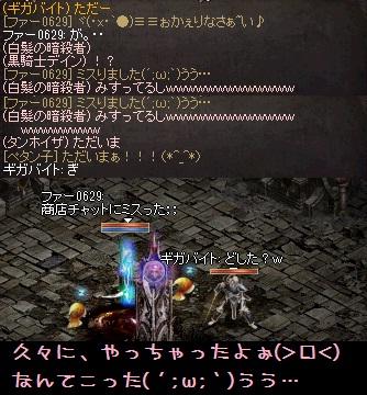f0072010_21245351.jpg