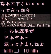f0072010_21263298.jpg