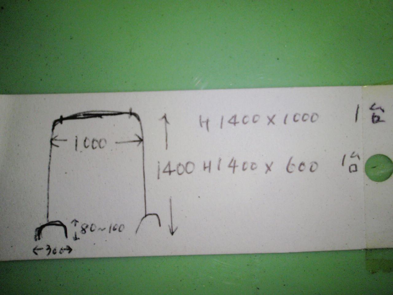 ハンガーラック_a0210112_2012271.jpg