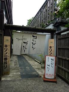 京都でフレンチ_a0177314_7225229.jpg