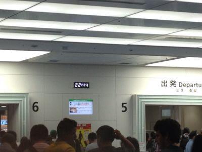お一人シンガポール③羽田深夜便で焦る!_d0285416_2347765.jpg