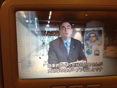 お一人シンガポール③羽田深夜便で焦る!_d0285416_2347978.jpg