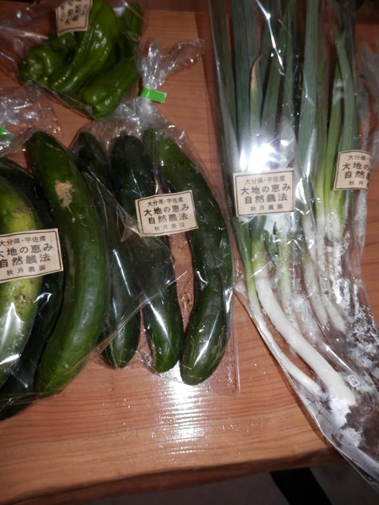 自然栽培「無農薬」野菜が。_a0125419_158885.jpg