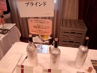 神戸へ・・・テイスティング会・・・_a0254125_1802893.jpg
