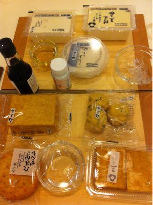 もぎ豆腐  セミナー_c0141025_0262058.jpg