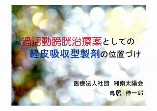 b0095233_18463414.jpg