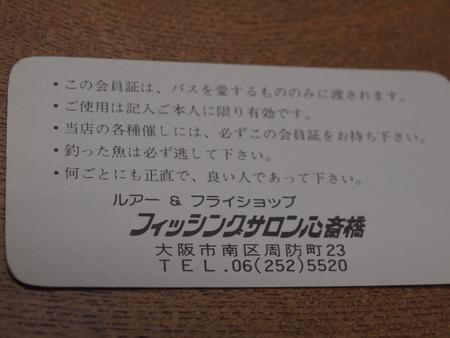 b0193238_21342954.jpg
