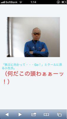 b0136045_135019.jpg