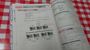 b0186959_9224088.jpg