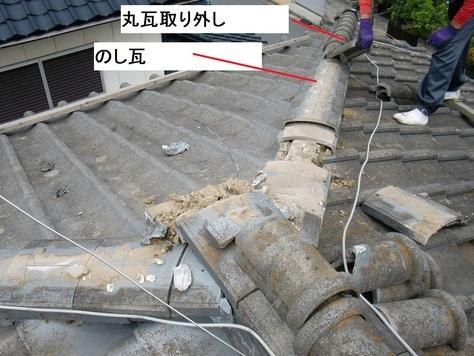 屋根瓦 ~ 棟の取り外し_d0165368_1618183.jpg
