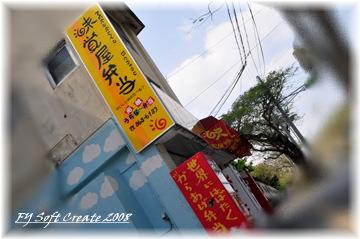 ◆ 「味覚屋弁当」 @那覇_d0316868_9365378.jpg