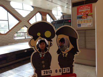 箱根_a0004374_1644579.jpg