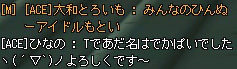f0018876_1111772.jpg