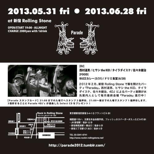 6/28 (FRI) 「Parade」 @新宿 Rolling Stone_e0153779_20531858.jpg