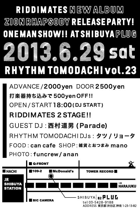 "6/29 (SAT) 「RIDDIMATES \""ZION RHAPSODY\"" release party」 @渋谷 PLUG_e0153779_211128.png"