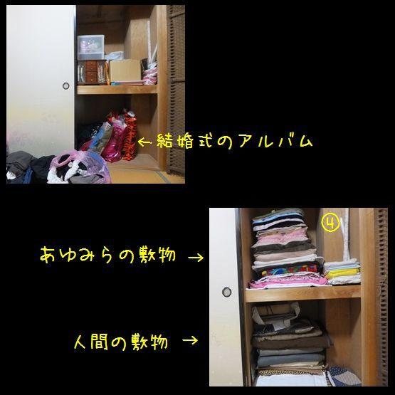 e0234881_20444546.jpg