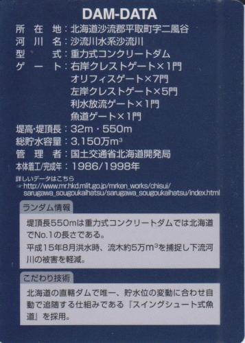 d0240983_20114067.jpg
